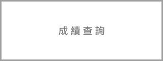 社團法人中華美容美睫發展協會廣告圖 3